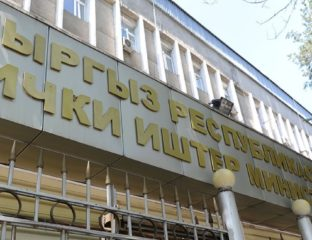 Sign from the building of the interior ministry in Bishkek reading