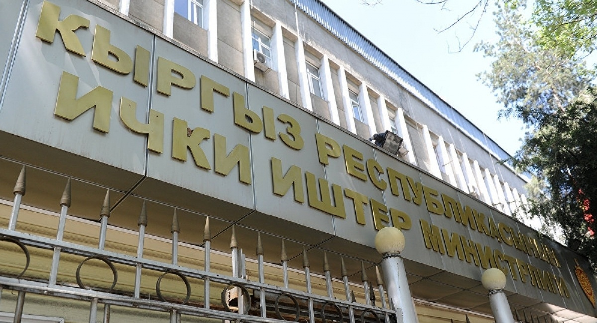"""Sign from the building of the interior ministry in Bishkek reading """"Ministry of Internal Affairs of the Kyrgyz Republic"""" in Kyrgyz"""
