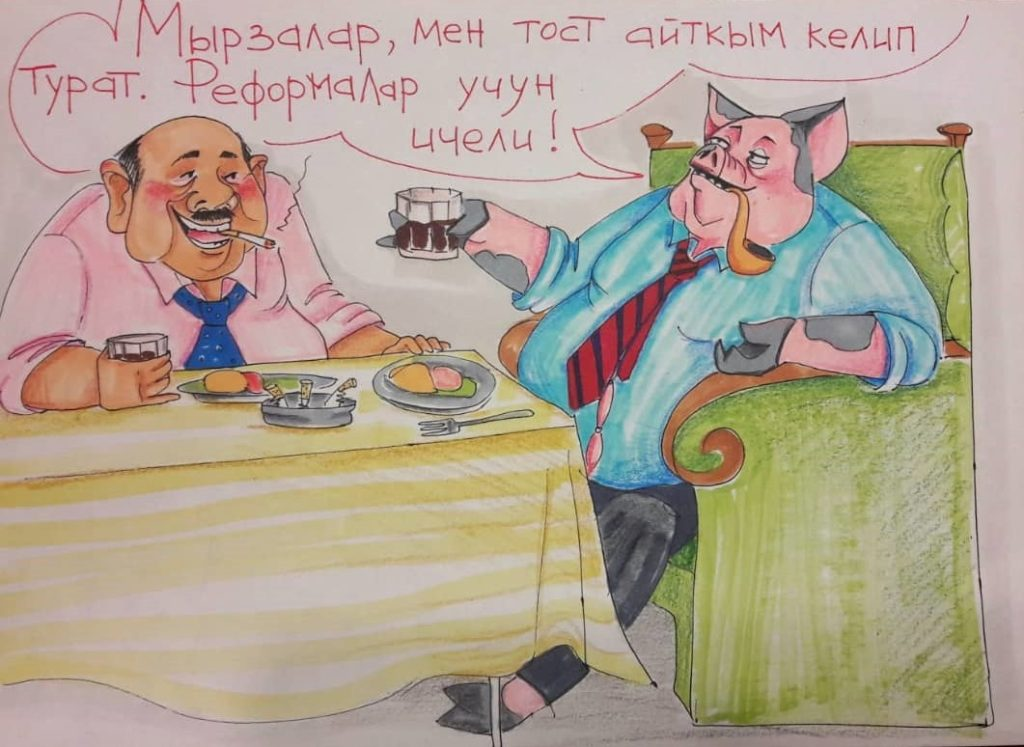 Bolotkan and the farmer Mr. Pilkington drinking to the reforms, illustration from the Kyrgyz translation of Animal Farm