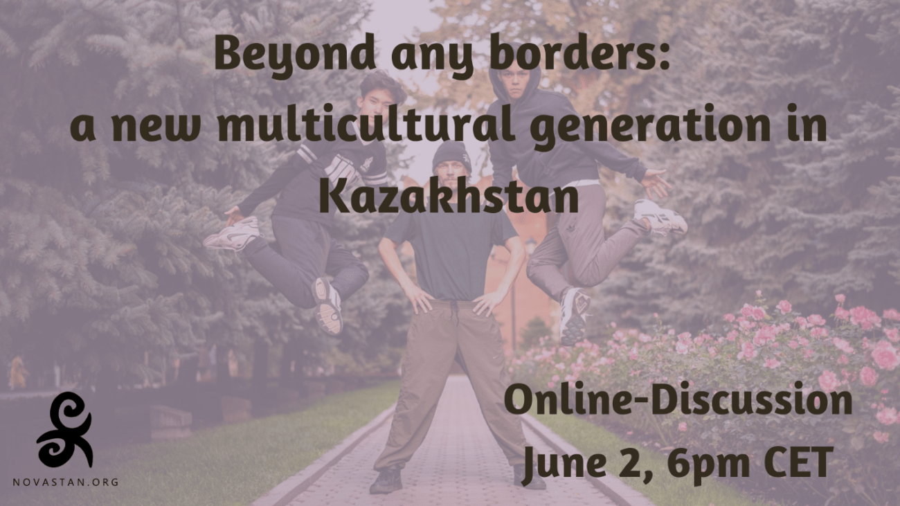 Beyond any borders event