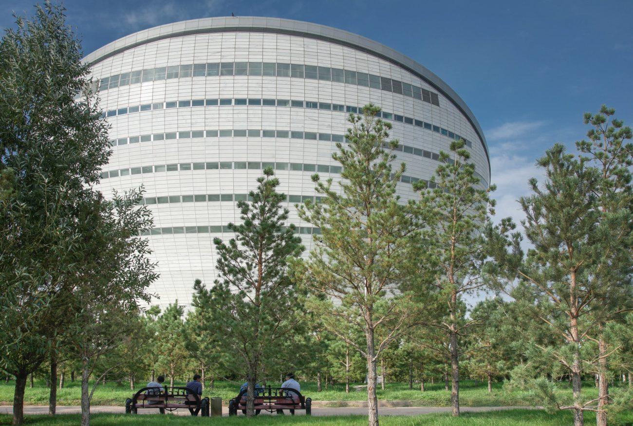 Nursultan, Astana, Kazakhstan, Library, Park