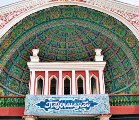 Tajikistan Khujand Market entrance Panjshanbe bazaar