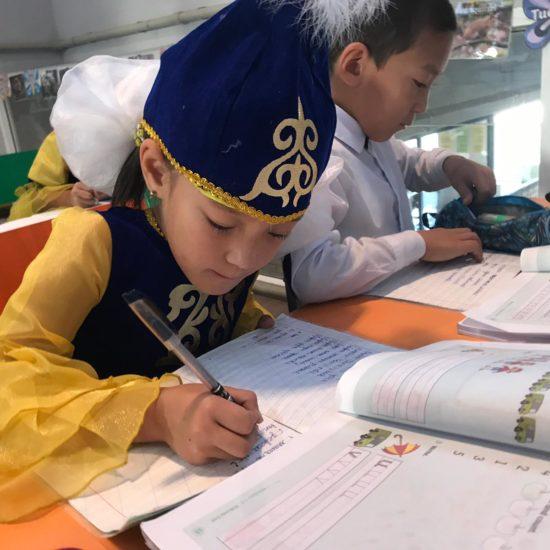 Dictation Kyrgyzstan