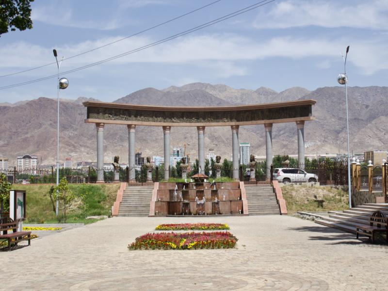City history park Syr-Darya khujand