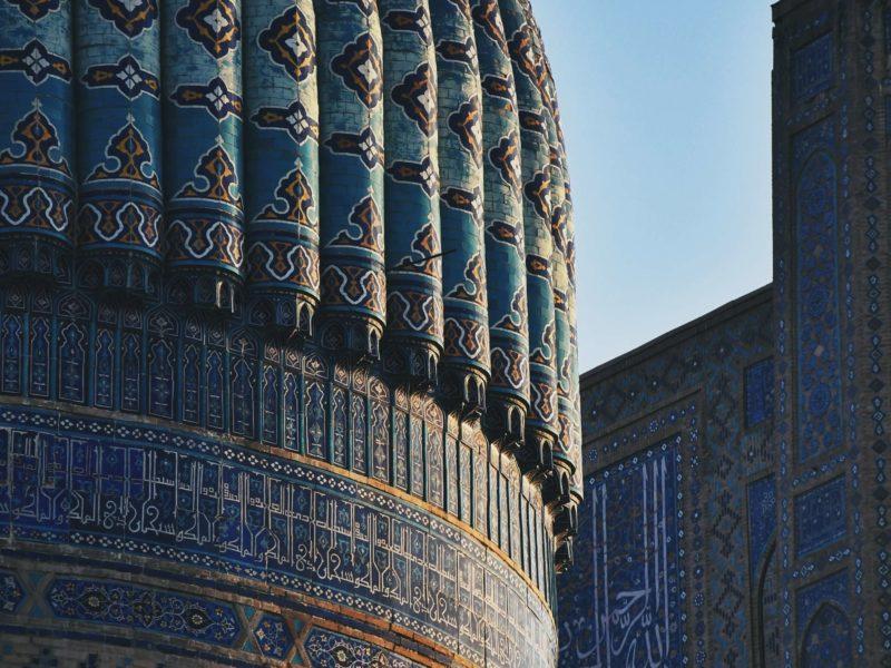 Symbolic dome samarkand uzbekistan