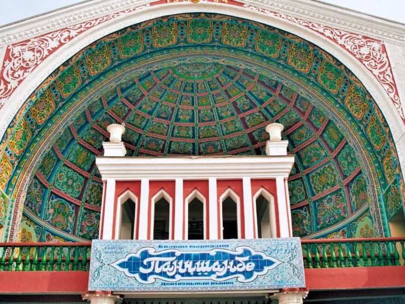 Tajikistan, Khudjand, Bazaar, Photo of the day, Market
