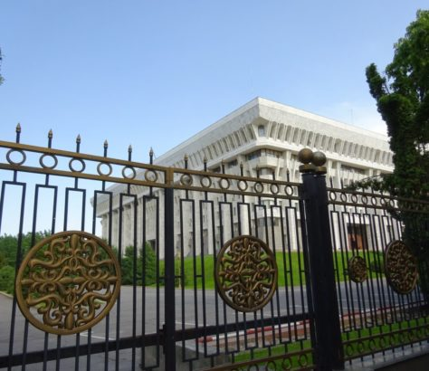 The presidential office building in Bishkek, Kyrgyzstan, also known as the White House.