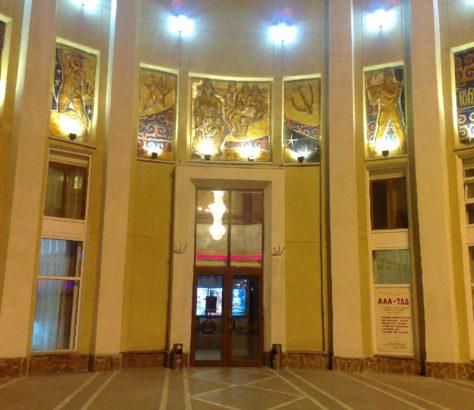 Cinéma Ala-Too Bichkek Kirghizstan