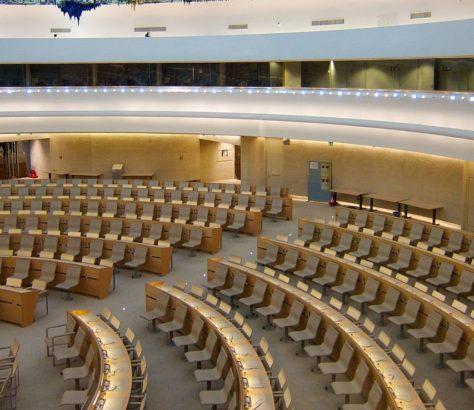 ONU Genève Droits de l'Homme Azimjan Askarov