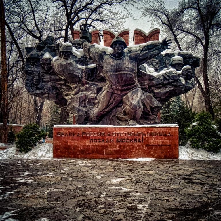 Monuments morts Kazakhstan Almaty