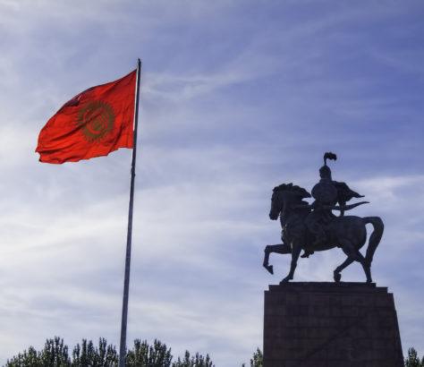 Drapeau Kirghizstan Ala Too Bichkek Statue