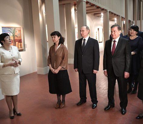 Musée Poutine Chavkat Vladimir Mirzioïev Pouchkine