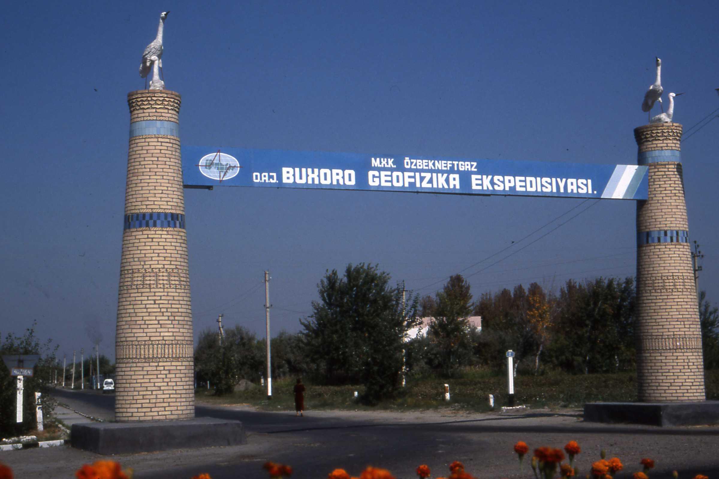Gaz et pétrole à Boukhara