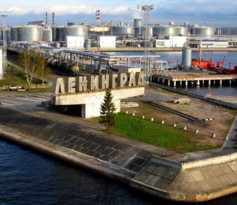 Saint-Pétersbourg Pétrole Leningrad Russie Ouzbékistan Transport Port
