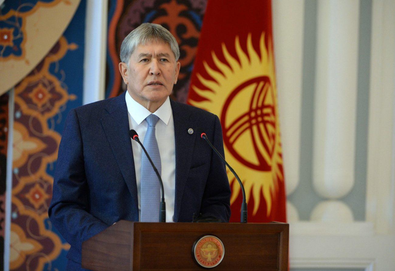 Atambaïev 15 mars