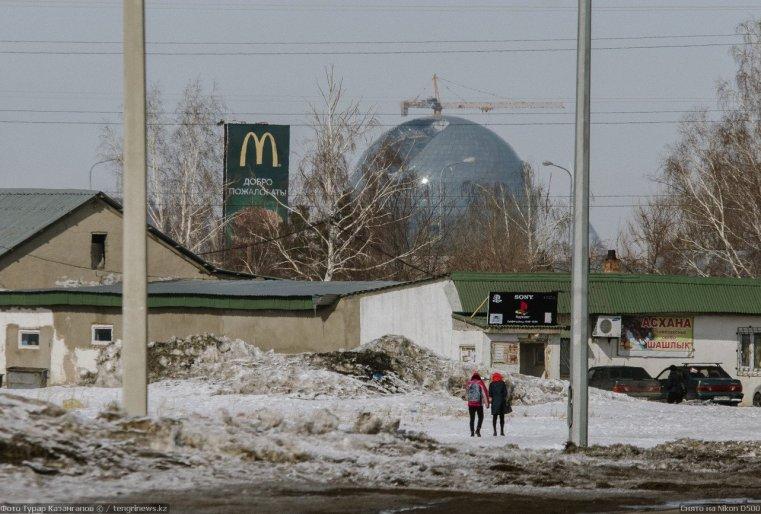 Prigorodny Kazakhstan Astana Grue Vue