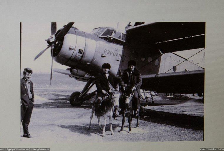 Prigorodny Kazakhstan Aéroport histoire Ane Avion