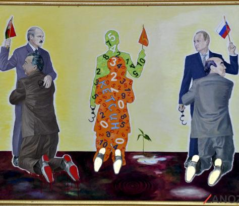 Oeuvre Kirghizstan Nastar Mamaev Alexandre Loukachenko Vladimir Poutine