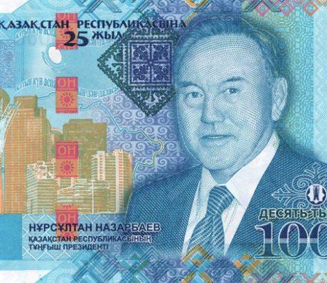 Portrait Noursoultan Nazarbaïev Billets Tengués Kazakhs