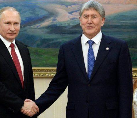 Poutine Atambaïev Moscou