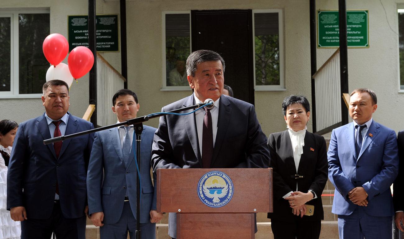 Sooronbaï Jeenbekov Président Kirghizstan