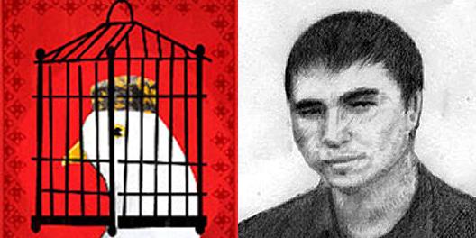 Nurmemet Yasin Pigeon Sauvage Nouvelle Ouïghour Xinjiang