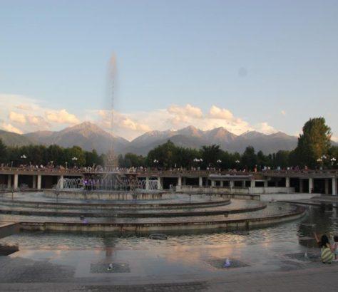 Parc Premier Président Kazakhstan Almaty
