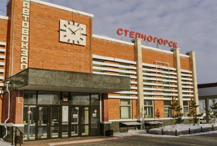 Stepnogorsk Kazakhstan Gare routière