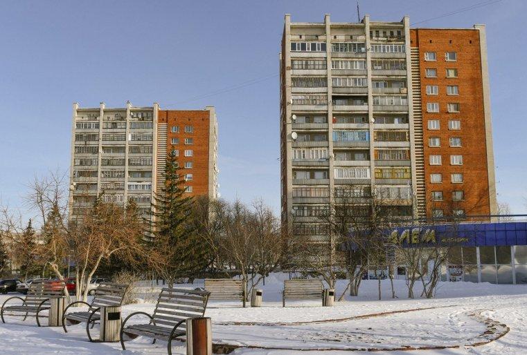 Immeubles Kazakhstan Stepnogorsk URSS