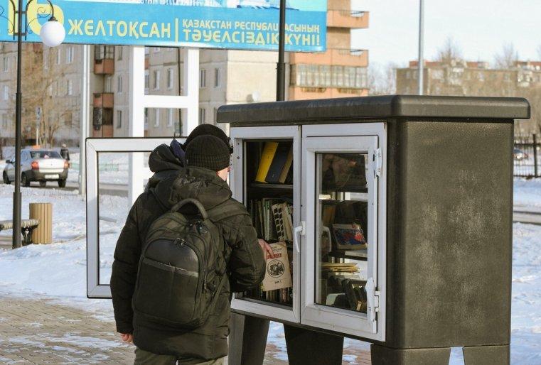 Bibliothèque Stepnogorsk Kazakhstan Livre Lecteur