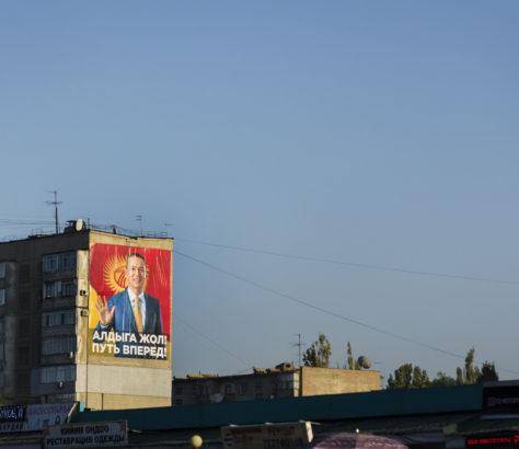 Babanov affiche présidentielle Kirghizstan