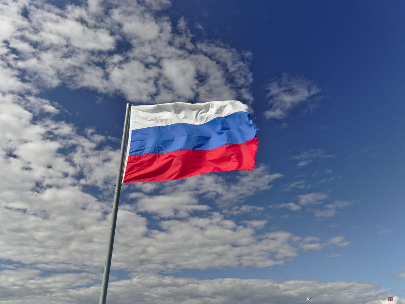 Russie Drapeau