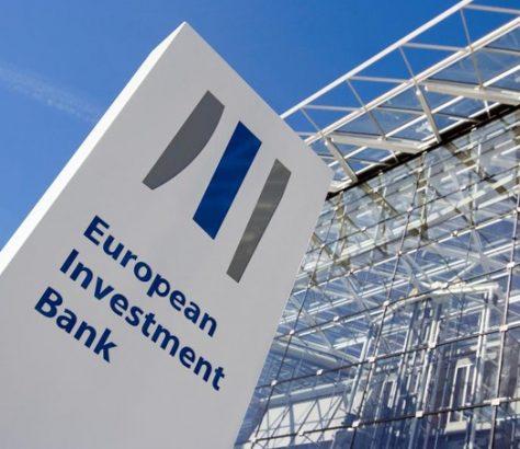 Bâtiment Banque Investissement BEI