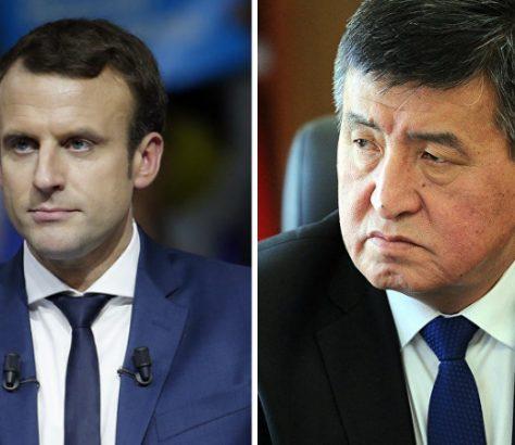 Emmanuel Macron Sooronbaï Jeenbekov Homologue