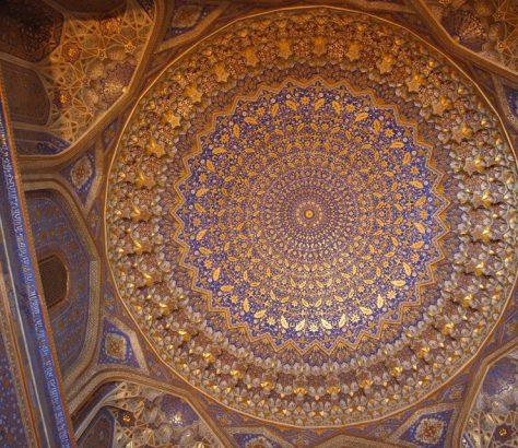 Samarcande Ouzbékistan Dome Mosquée Tilla Kari