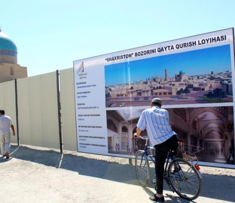 Boukhara Ouzbékistan Vélo Chantier Centre commercial