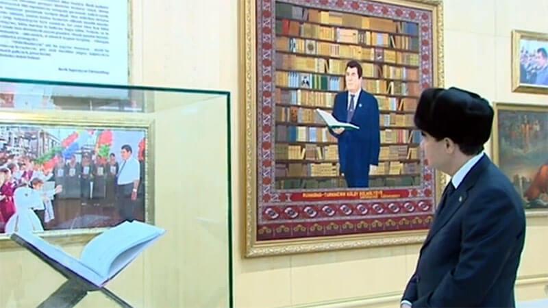 Gourbangouly Berdymoukhamedov Musée Prédécesseur Kiptchak