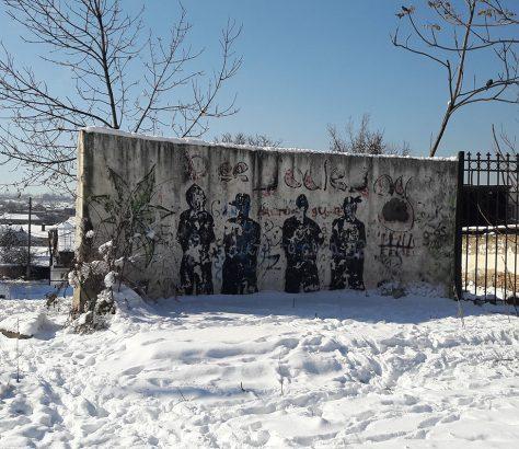Och Kirghizstan Graffiti Parc