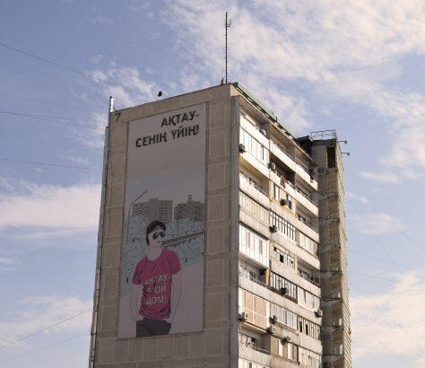 Aktaou Immeuble Kazakhstan Maison