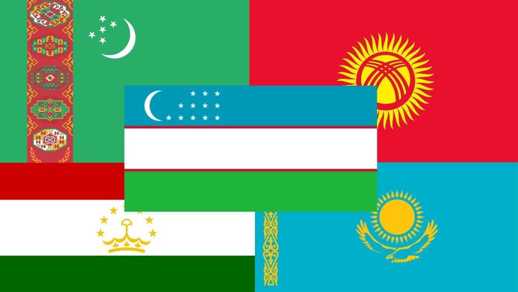 Drapeaux Cinq Pays Asie