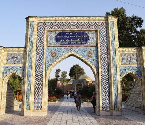 Tadjikistan, Asie Centrale, Koulob, tombeau