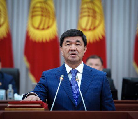 Moukhammetkaly Abylgaziev Kirghizstan Premier ministre gouvernement Politique