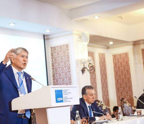 Ex-président Almazbek Atambaïev Congrès