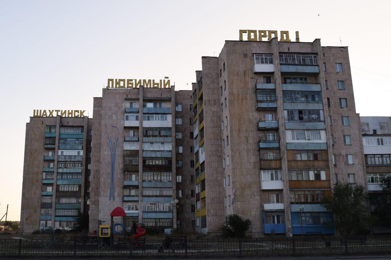Chakhtinsk Karaganda Kazakshtan Immeuble Mine