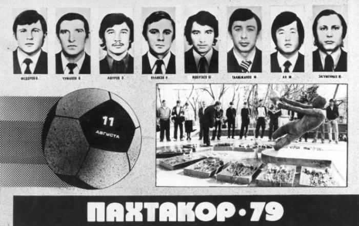 Football, Pakhtakor Tachkent, URSS