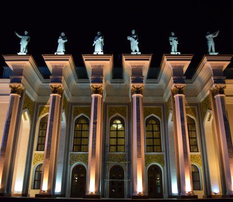 Palais de culture