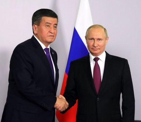 Présidents Sooronbaï Jeenbekov Vladimir Poutine