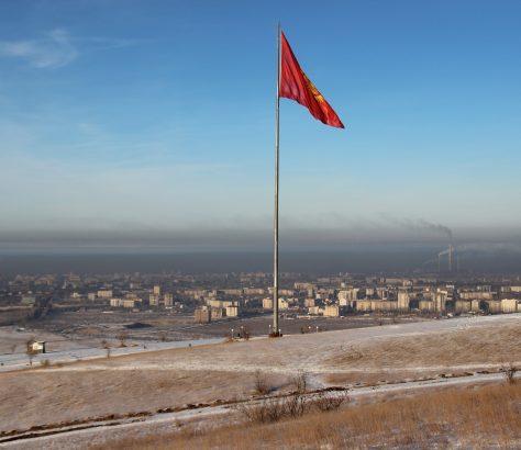 Bichkek Kirghizstan Drapeau