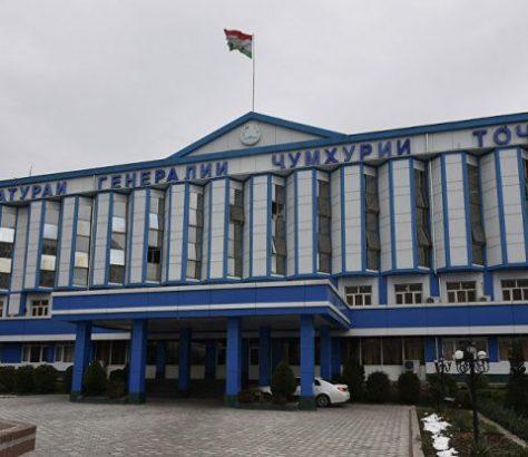 tribunal tadjikistan drapeau bâtiment khodjent