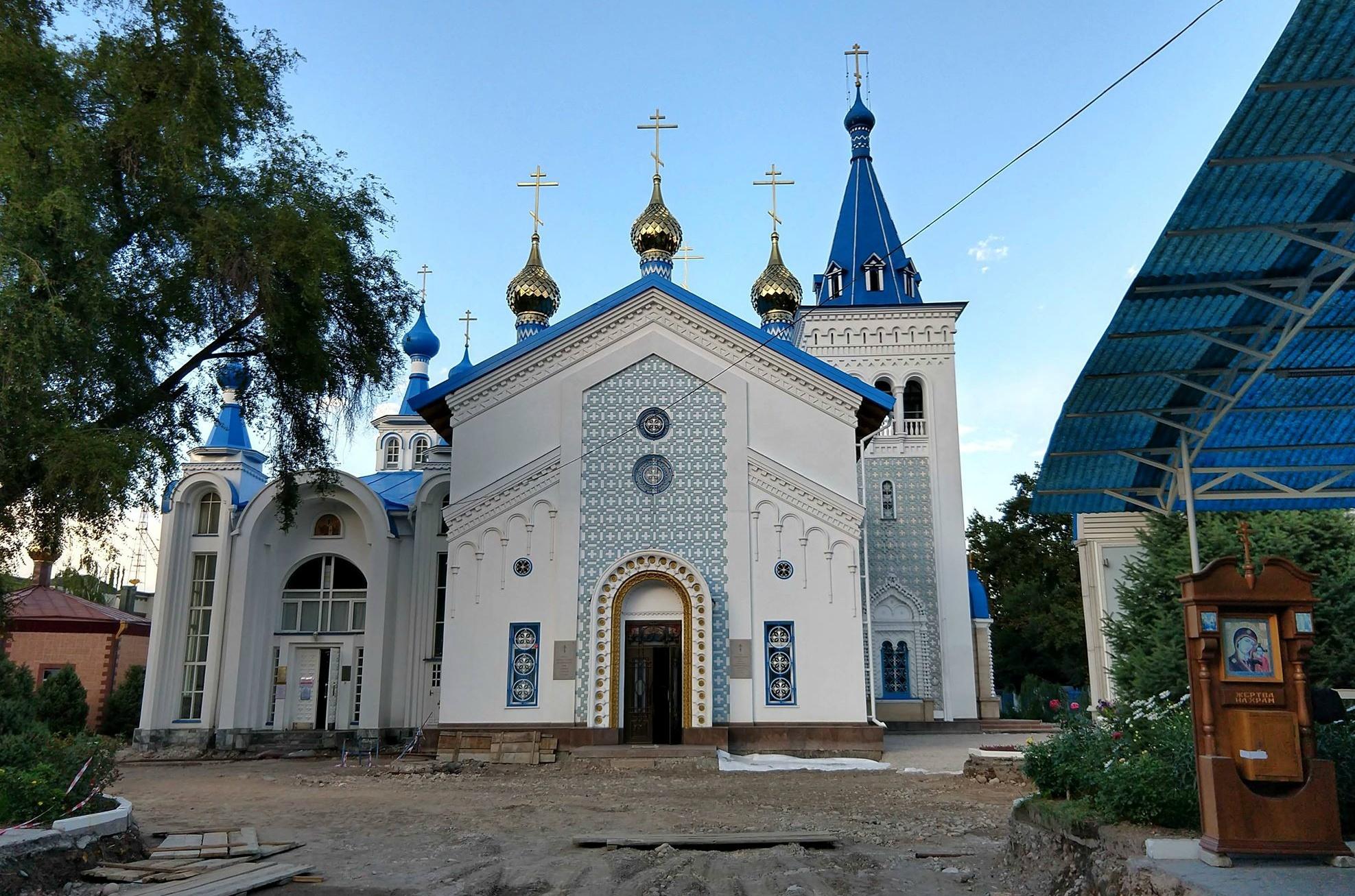 Kathedrale Bischkek